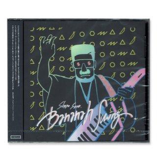 SHOGO SATO / Bananah Swing