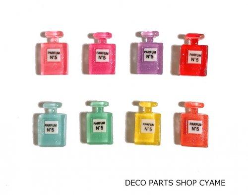 【デコパーツ1個】 ミニ香水