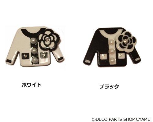 【デコパーツ1個】 モノクロ洋服