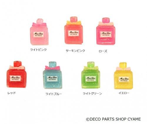 【デコパーツ1個】リボン付香水