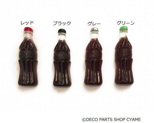 【デコパーツ1個】 コークパーツ