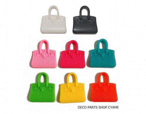 【デコパーツ1個】 樹脂製カラーバッグ