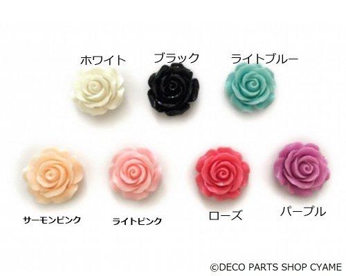 【デコパーツ1個】 約30mmプラスチック...