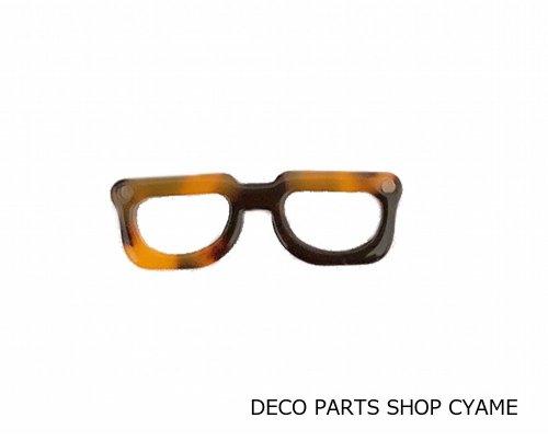 【デコパーツ1個】 べっこうメガネ