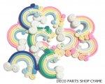 【粘土パーツ10個】 星と虹のパーツMIX