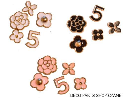 【金属パーツ】 花5組み合わせ 5種セット