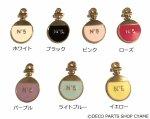 【金属パーツ】 丸型香水メタル1個