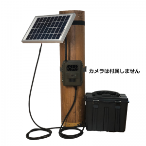 【7月中旬入荷】ハイク コンプリートバッテリーシステム