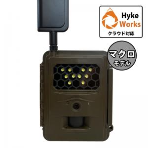 【接写モデル】ハイクカム CL4GMマクロ 白色LED搭載クラウド対応 IoT自動撮影カメラ