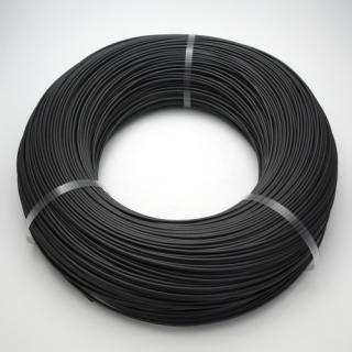 ビーメックス0.75NF黒 500M