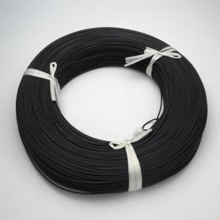 ビーメックスS0.75黒 500M