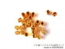 【v-9705/ヴェルメイユ】バリビーズ|カットビーズ(3mm)/5ヶ