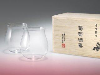 松徳硝子 うすはりグラス<br> ブルゴーニュ2P<br>