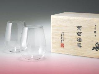 松徳硝子 うすはりグラス<br> ボルドー2P<br>
