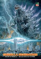 THE ART OF GODZILLA