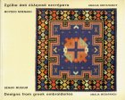 Designs from Greek Embroideries