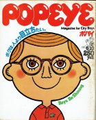 <img class='new_mark_img1' src='https://img.shop-pro.jp/img/new/icons5.gif' style='border:none;display:inline;margin:0px;padding:0px;width:auto;' />POPEYE[ポパイ]1980/6/10 �80