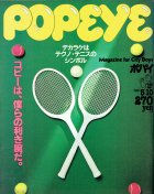 <img class='new_mark_img1' src='https://img.shop-pro.jp/img/new/icons5.gif' style='border:none;display:inline;margin:0px;padding:0px;width:auto;' />POPEYE[ポパイ]1981/5/10 �102
