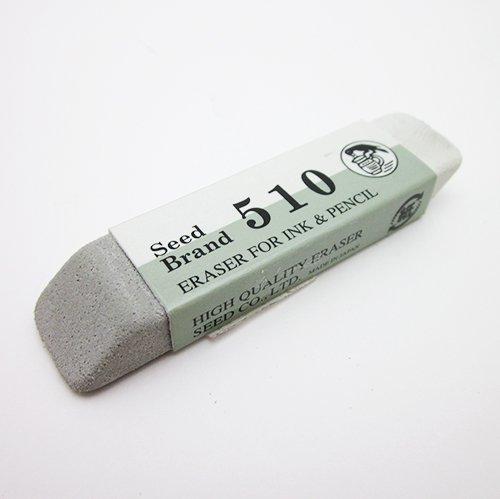 シード 天然ゴム字消し510 eraser for ink pencil 画材通販 画箋堂