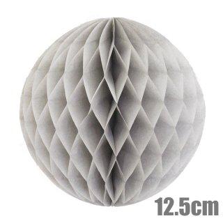 【SALE セール】ハニカムボール グレー 12.5cm【8個までメール便可】