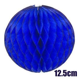 【SALE セール】ハニカムボール ブルー 12.5cm【8個までメール便可】
