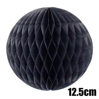 【SALE セール】ハニカムボール ブラック 12.5cm【8個までメール便可】