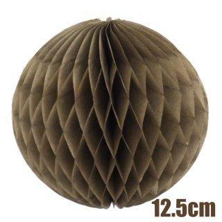 【SALE セール】ハニカムボール ブラウン 12.5cm【8個までメール便可】