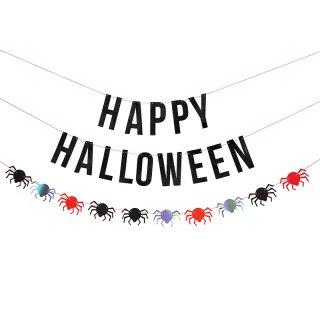 【Meri Meri メリメリ】ハロウィンパーティーガーランド|Happy Halloween Party Garland 【メール便可】