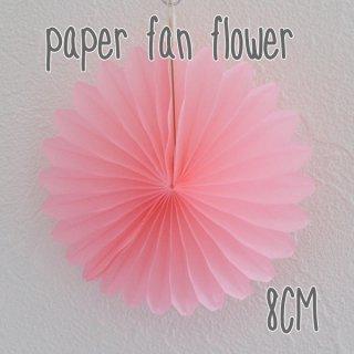 ペーパーファン フラワー ピンク 8cm 【メール便可】
