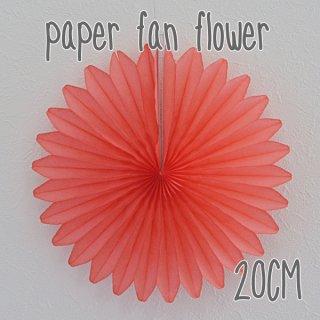 ペーパーファン フラワー コーラル 20cm 【4個までメール便可】