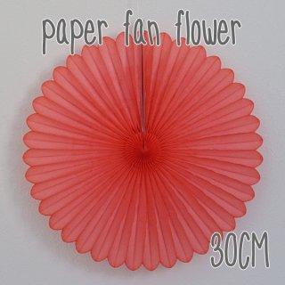 ペーパーファン フラワー コーラル 30cm 【4個までメール便可】