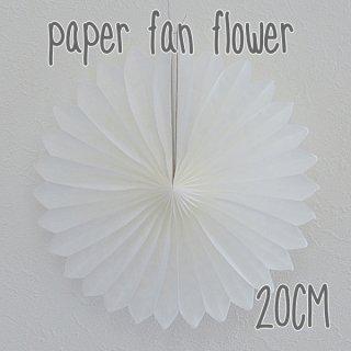 ペーパーファン フラワー ホワイト 8cm 【メール便可】