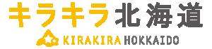 キラキラ北海道 - KIRAKIRA HOKKAIDO ONLINE SHOP