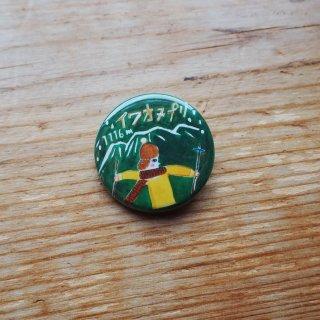 缶バッジ(イワオヌプリ)※定型外郵便利用可能商品