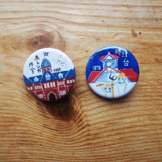 札幌名所缶バッジ 2個セット※定型外郵便利用可能商品