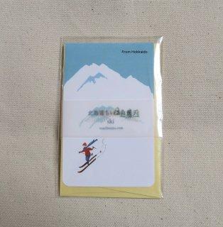 『北海道ちいさな便り SKI (男の子)』