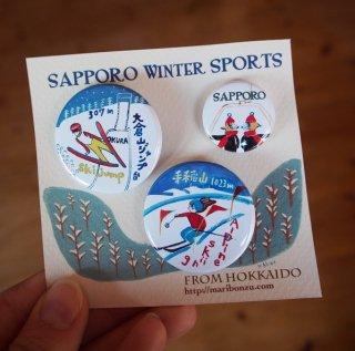 『札幌ウインタースポーツ』缶バッジ3個セット