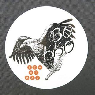 EZONIMAL(エゾニマル)ステッカー| オジロワシ
