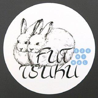 EZONIMAL(エゾニマル)ステッカー  |  エゾユキウサギ