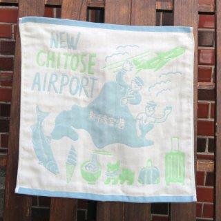 New Chitose Airportジャガードガーゼタオル