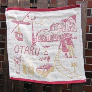 Otaru(小樽)ジャガードガーゼタオル