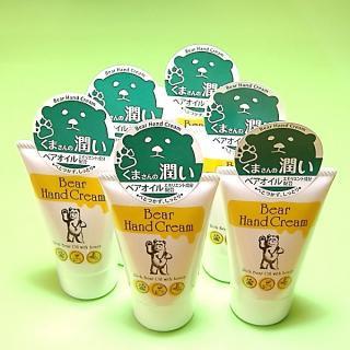 ベアハンドクリーム 6本セット