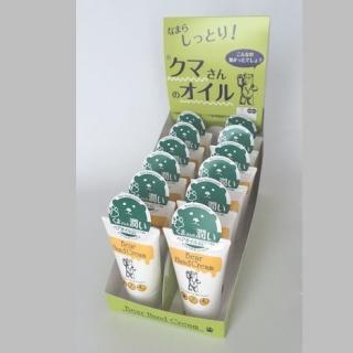 ベアハンドクリーム 1ケース/12本入