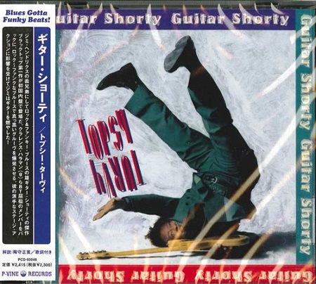 【BLUESキャンペーン2016】ギター・ショーティ/  トプシー・ターヴィ