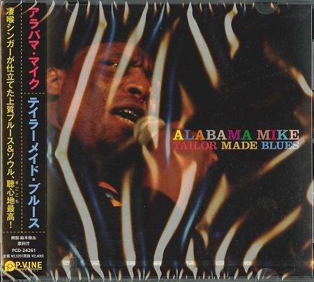 アラバマ・マイク/  テイラーメイド・ブルース
