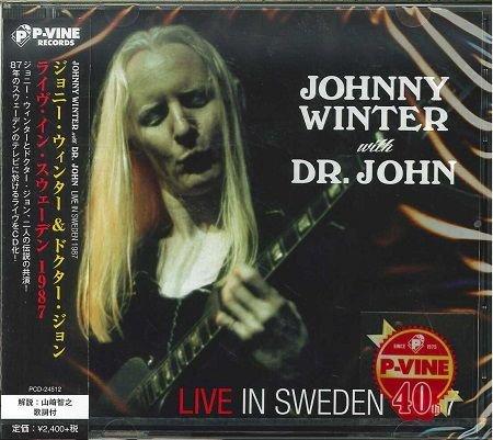 ジョニー・ウィンター&ドクター・ジョン/  ライヴ・イン・スウェーデン 1987