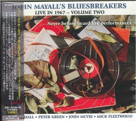 ジョン・メイオールズ・ブルースブレイカーズ/  ライブ・イン・1967 VOL.2