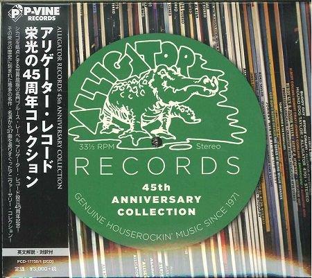 アリゲーター・レコード 栄光の45周年コレクション(2CD)