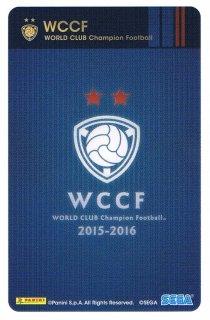 WCCF 15-16 Aimeステッカー 2