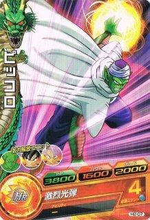 ドラゴンボールヒーローズ H2-07 ピッコロ 激烈光弾/ C